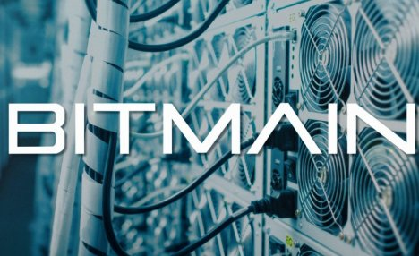 Bitmain Attracted $ 400 Million to Finance IPO