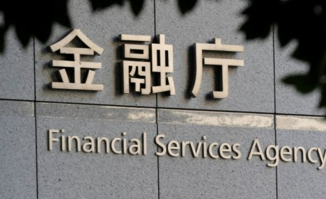 The Financial Services Agency of Japan (FSA) will Issue Recommendations for the Work of 5 Crypto Exchanges
