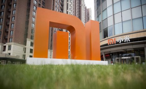 Representatives of Xiaomi: the Company Is Not Related To The ICO