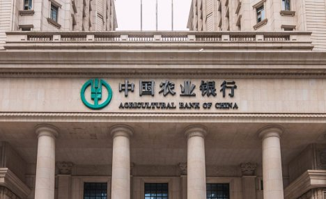 The Fourth Bank of China will Issue Blockchain Loans, Secured by Land