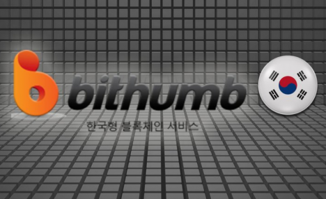 The New Virtual Accounts on the Korean Cryptocurrency Exchange Bithumb will Stop Working