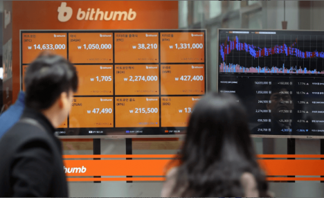 Bithumb Exchange will Resume the Output of Ten Crypto Assets