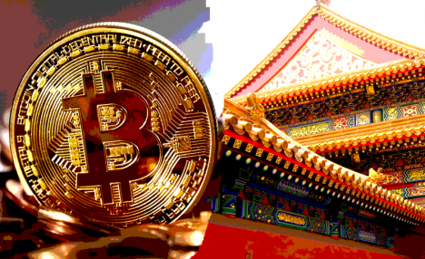 The Chinese Government Warns Against Cryptocurrency Activities