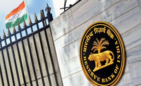 Central Bank of India Will Form the Unit Responsible for Blockchain
