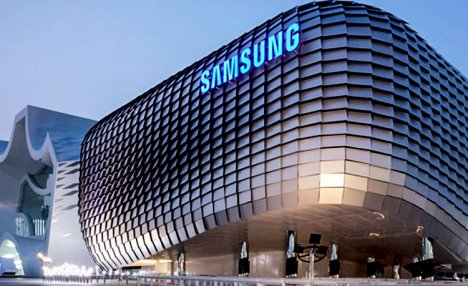 Samsung Looks to Streamline Banking With Blockchain Tool