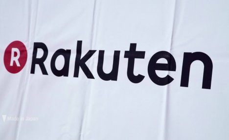 Japanese Company Rakuten Plans to Buy Crypto Exchange