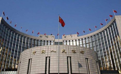 China: Central Bank's Digital Currency Lab Launches Research Center in Eastern Province