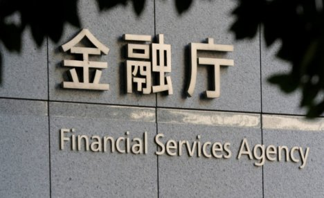 Japan's FSA Expands Crypto Team to Handle Exchange License Reviews