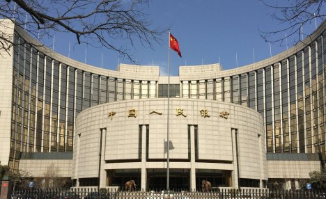 China Central Bank Warns of Cryptocurrency, ICO Risks in Public Notice