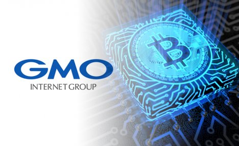 Japan's GMO Internet to Launch Yen-Pegged Stablecoin in 2019