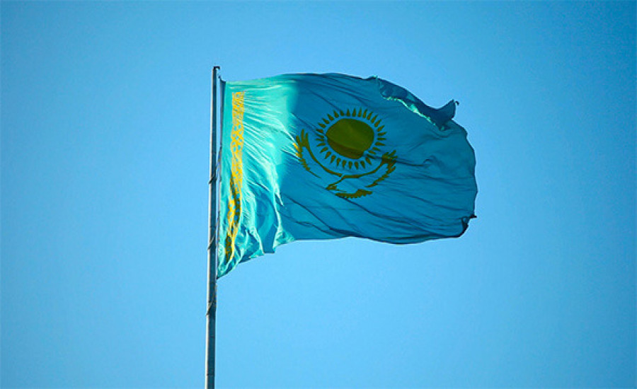 Report: Kazakhstan's Central Bank Wants to Ban Cryptocurrencies